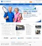 과천시체육회 웹사이트 제작