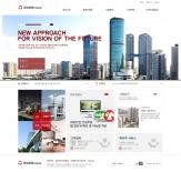 대성산업 건설부문 웹사이트 제작