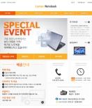 레몬노트북 대여료 자동계산 시스템 및 홈페이지 제작