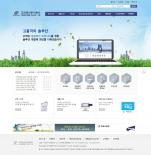 고려전산 홈페이지 및 업무지원 시스템 제작
