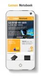 레몬노트북 모바일 홈페이지 제작